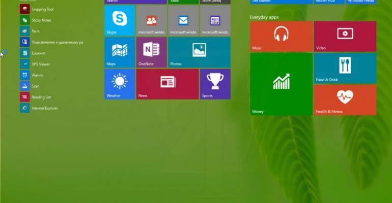 Gallery: Windows 10 Build 10036 Screenshots