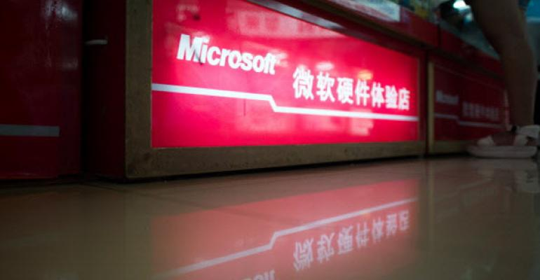 Reasons for the Raid of Microsoft Offices in China Becoming Clearer?