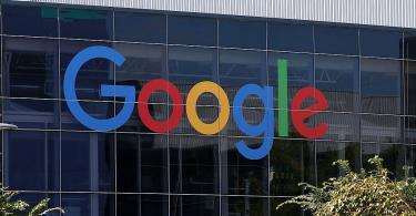 GettyImages-google3.jpg