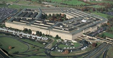 Pentagon building aerial photo